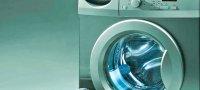 Чем отстирать солярку с одежды и избавиться от её запаха в домашних условиях